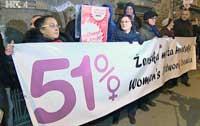 Otvoreno pismo Ženske mreže Hrvatske mandataru za sastav vlade